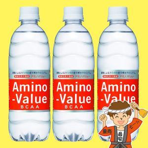 アミノバリュー4000 500ml×24本 大塚製薬【10kg】