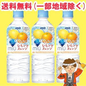 ダイドー miu ミウ レモン&オレンジ 550mlPET×24本入【発送重量 10kg】codeC1|hakariurisaiyasu