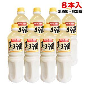 送料無料 かねこみそ 無添加・無加糖 あま酒 1000ml×8本【要冷蔵】|hakariurisaiyasu