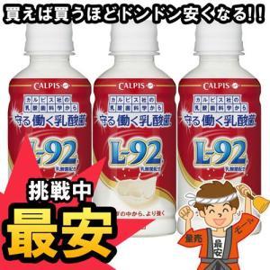 カルピス 守る働く乳酸菌 L-92 200mlペットボトル 24本入【6kg】|hakariurisaiyasu
