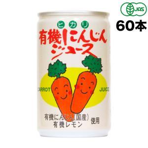 野菜生活100 オリジナル 200ml×24本 カゴメ【発送重量★ 2.5kg】|hakariurisaiyasu