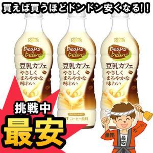 JT ROOTS ルーツ ビーンズビーンズ 豆乳カフェ ( 450mL*24本入 )|hakariurisaiyasu