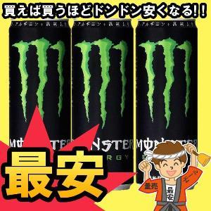 アサヒ飲料 モンスターエナジー  355ml 24本入 【発送重量 10kg】codeC1|hakariurisaiyasu