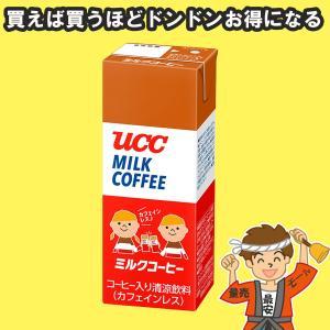 UCC ミルクコーヒー200ml紙パック×24本 【発送重量★ 2.5kg】|hakariurisaiyasu