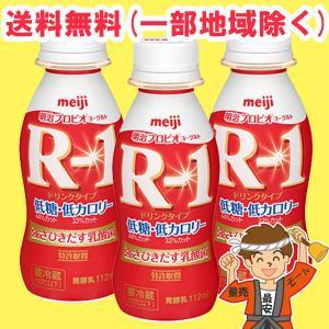 明治 R-1 ヨーグルト ドリンク 低糖・低カ...の関連商品4