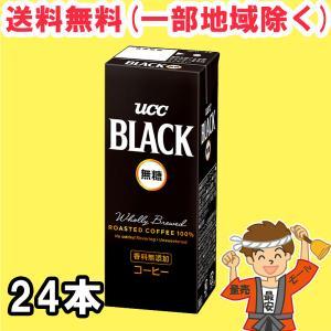 UCC BLACK無糖 紙パック200ml×24本 【発送重量★ 2.5kg】|hakariurisaiyasu