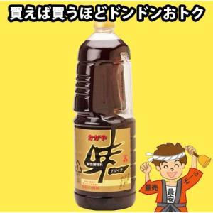 5本まで送料均一 加賀屋 味一 醤油 1.8Lペ...の商品画像