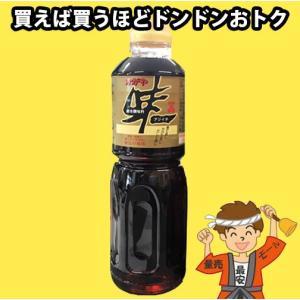 【10本まで送料均一】加賀屋 味一 醤油  500ml ペットボトル 1本 【発送重量 500g】|hakariurisaiyasu