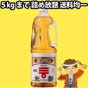 【5本まで送料均一】ミツカン 米酢(ペットボトル) 1.8L【発送重量 1kg】codeA1 hakariurisaiyasu