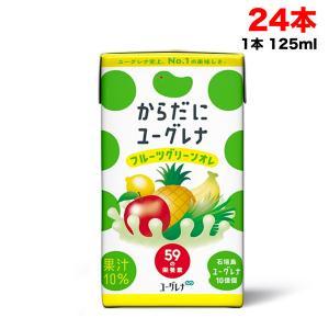 【2ケース(合計30本)選んで送料無料】ユーグレナ 飲むミドリムシ 乳酸菌 まとめ買い 195g カートカン|hakariurisaiyasu