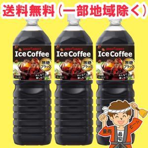 ポッカサッポロ アイスコーヒー ブラック無糖 1.5L×8本入【発送重量 10kg】codeC1|hakariurisaiyasu