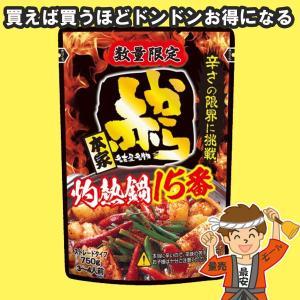 【5袋まで送料均一】イチビキ 赤から鍋スープ 15番 ストレートタイプ 750g×1袋(名古屋赤味噌)【発送重量 1kg】codeA1|hakariurisaiyasu