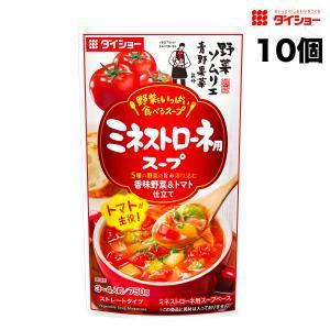 鍋つゆの素 麺&鍋大陸 濃厚鶏白湯スープの素 1110g ミツカン【発送重量 1kg】codeA1【鍋セット】|hakariurisaiyasu