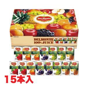 デルモンテ 100%果汁飲料ギフト KDF-20 送料無料(北海道・東北・沖縄除く)|hakariurisaiyasu