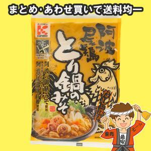 【10袋まで送料均一】鍋つゆ かねこみそ 阿波尾鷄 とり鍋のみそ 200g【発送重量 500g】鍋セット|hakariurisaiyasu