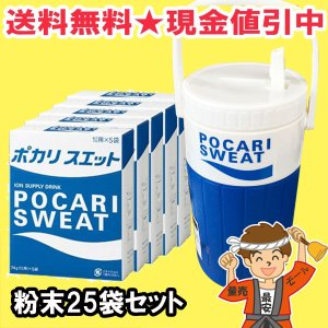 ポカリスエット スクイズボトル 2L用 1個 ...の関連商品1