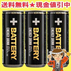 バッテリー エナジードリンク 250ml缶×30本入 エビデンスラボ  BATTERY ENERGY DRINK 送料無料(北海道・東北・沖縄除く)|hakariurisaiyasu