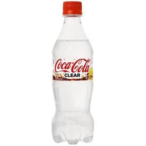 コカ・コーラ クリア 500mllペットボトル 24本入 コカコーラ【発送重量 10kg】codeC1|hakariurisaiyasu