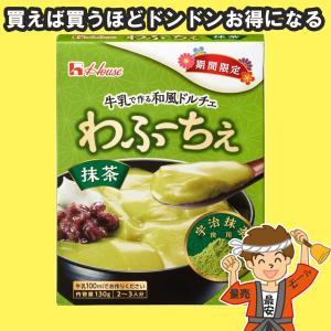5点まで送料均一 わふーちぇ 抹茶 5個セット  ハウス食品 【発送重量 1kg】codeA1|hakariurisaiyasu