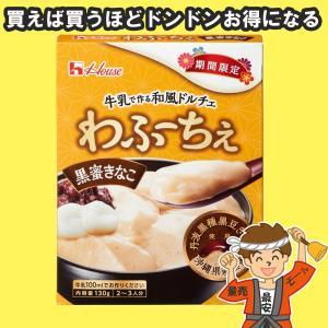 5点まで送料均一 わふーちぇ 黒蜜きなこ 5個セット ハウス食品 【発送重量 1kg】codeA1|hakariurisaiyasu