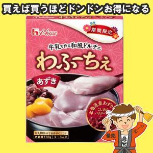 5点まで送料均一 わふーちぇ あずき 5個セット ハウス食品 【発送重量 1kg】codeA1|hakariurisaiyasu