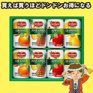 デルモンテ 100%果汁飲料ギフト KDF-10 【発送重量★ 2.5kg】|hakariurisaiyasu