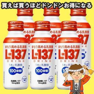 L-137ドリンク 120mlボトル缶 6本入 ハウス まもり高める乳酸菌【発送重量 1kg】codeA1|hakariurisaiyasu