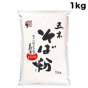 そば粉 1kg 五木【発送重量 1kg】codeA1|hakariurisaiyasu