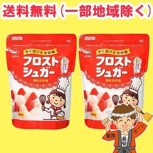 フロストシュガー 300g 2袋セット カップ印 日新製糖【ポスト投函】送料無料(北海道・東北・沖縄除く)