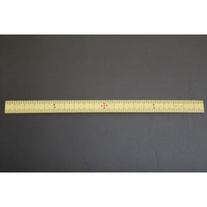 竹尺ものさし 20cm両目 細巾13mm OBS hakaronet