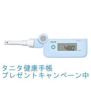 販売終了 タニタ 電子尿糖計ユーチェック初回セットUG-120HS(本体とセンサカートリッジ) TANITA|hakaronet