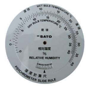 佐藤計量器アスマン計算尺(簡易湿度換算スケール) No.7450-80|hakaronet