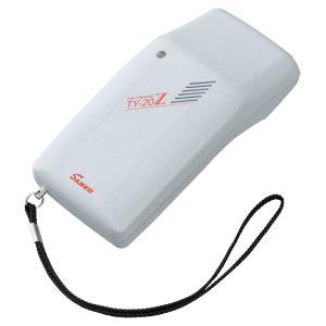 サンコウ電子SANKO ハンディタイプ検針器 TY-20Z|hakaronet