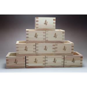 一合枡 寿焼印入 国産ヒノキ材 10個セット|hakaronet