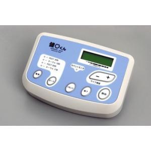 竹井機器工業 TKK3350 健口くん 口腔機能測定機器 TAKEI|hakaronet
