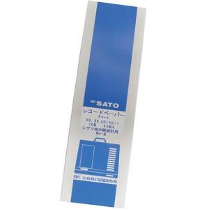 佐藤計量器 NO.7200-62 シグマII型地中隔測温度記録計用1針用記録紙 7日用 (55枚入)SATO|hakaronet