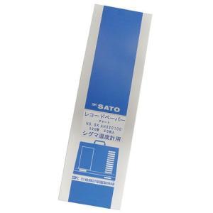 佐藤計量器 NO.7234-64 シグマII型湿度記録計用記録紙 32日用 (55枚入)SATO|hakaronet