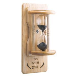 佐藤計量器 サウナ用砂時計5分計 No.1734-55 日本製 SATO |hakaronet