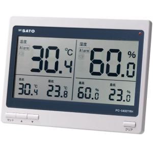 佐藤計量器 PC-5400TRH デジタル温湿度計 No.1074-00 SATO|hakaronet