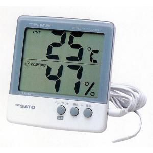 佐藤計量器 PC-5000TRHII デジタル温湿度計 No.1050-00 SATO|hakaronet