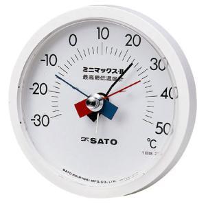 佐藤計量器SATO最高最低温度計ミニマックスII型7310-00 hakaronet