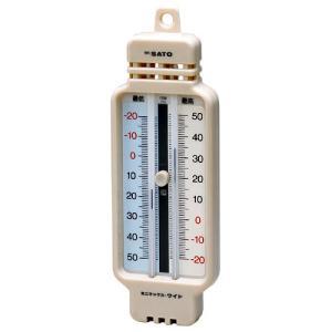 佐藤計量器 ミニマックス・ワイド(アイボリー)-20〜50℃ 最高最低温度計 1506-00 SATO hakaronet