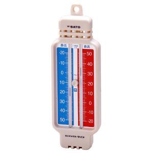 佐藤計量器 ミニマックス・ワイド(レッド)-20〜50℃ 最高最低温度計 1508-00 SATO hakaronet