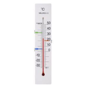 佐藤計量器SATO 寒暖計ミルノTZ ホワイト 1514-40|hakaronet