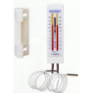 佐藤計量器SATO冷凍・冷蔵庫用温度計チェッカーメイトIIニ針タイプ 1717-00|hakaronet