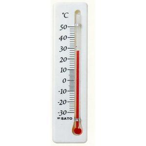 佐藤計量器SATO冷蔵庫用温度計ミニ縦型 1715-00|hakaronet