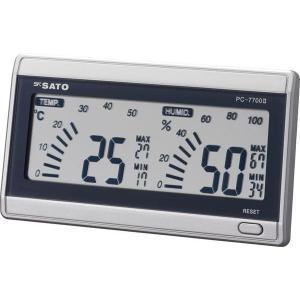 佐藤計量器SATOデジタル温湿度計ルームナビPC-7700II 1069-00 hakaronet