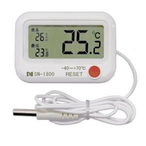 熱研 SN-1800 冷凍・冷蔵庫用デジタル温度計 -40〜+70℃ NETSUKEN|hakaronet