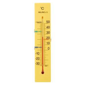 佐藤計量器SATO 寒暖計ミルノTZ イエロー 1514-50|hakaronet