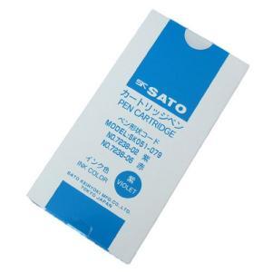 佐藤計量器 NO.7238-02 シグマ記録計全機種用カートリッジペン 紫12本入 SATO|hakaronet
